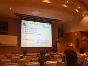 北野先生の講演